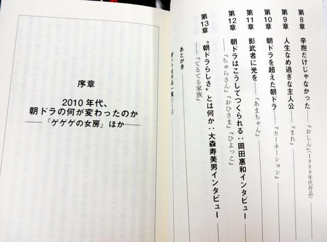 f:id:tanazashi:20170602172827p:plain