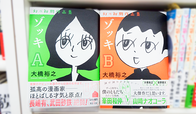f:id:tanazashi:20170602174137p:plain