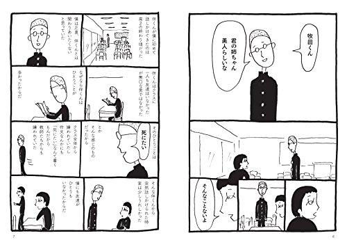 f:id:tanazashi:20170602175702j:plain