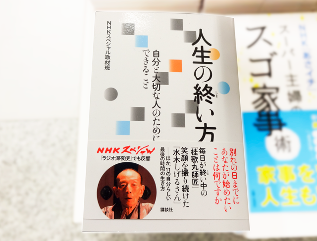 f:id:tanazashi:20170602181138p:plain
