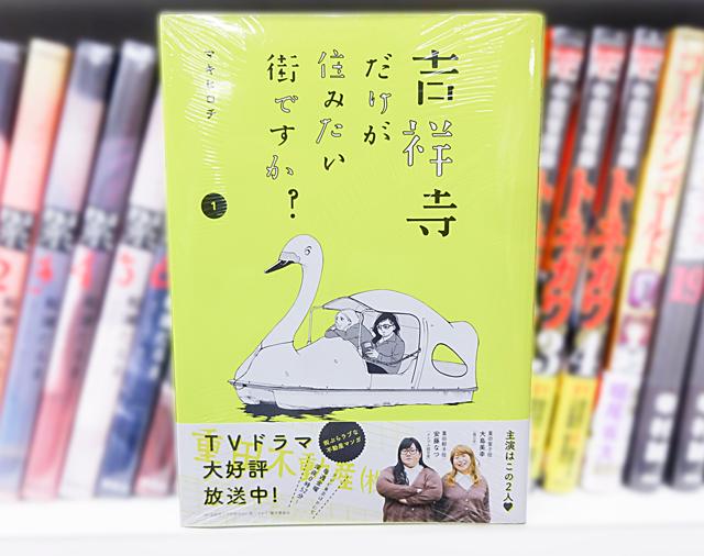 f:id:tanazashi:20170605120739p:plain