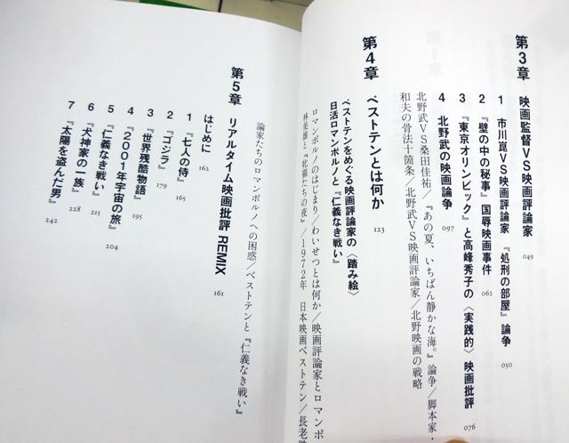 f:id:tanazashi:20170605142536p:plain