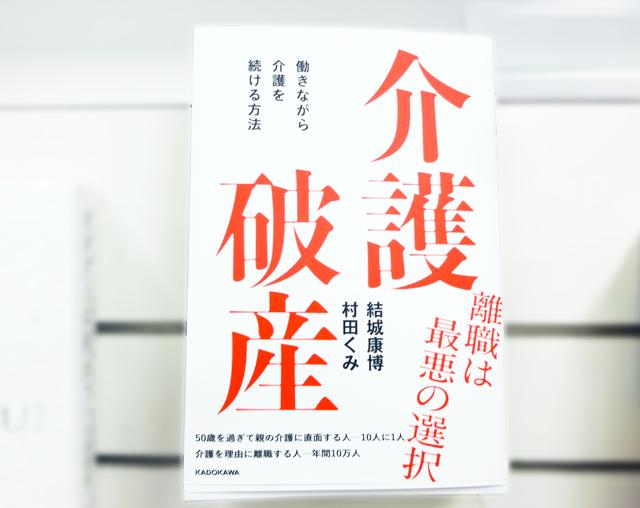 f:id:tanazashi:20170606104538p:plain
