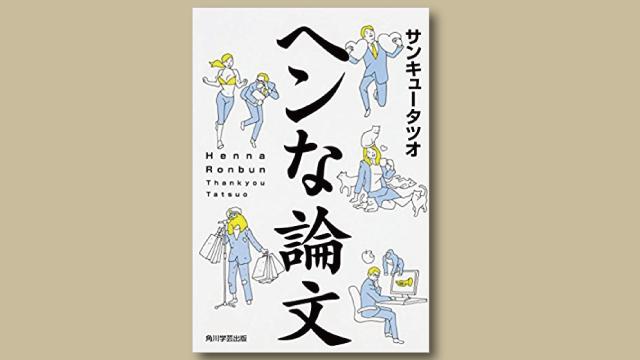 f:id:tanazashi:20170609135109j:plain