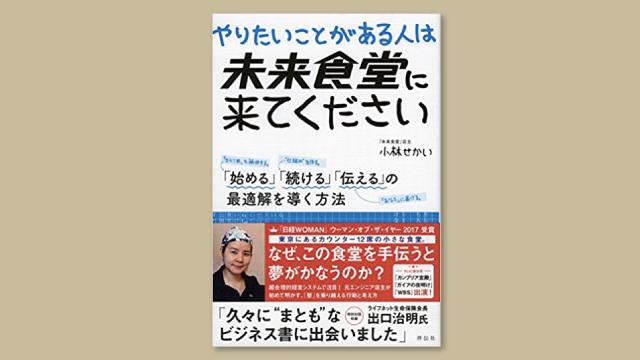 f:id:tanazashi:20170613180215j:plain