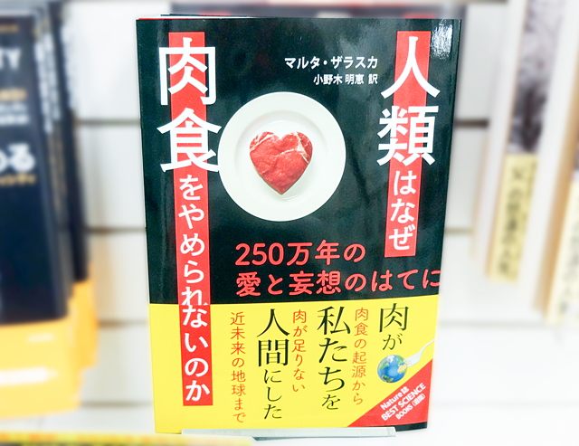 f:id:tanazashi:20170620180519p:plain