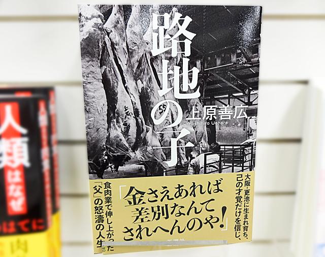 f:id:tanazashi:20170621181109p:plain
