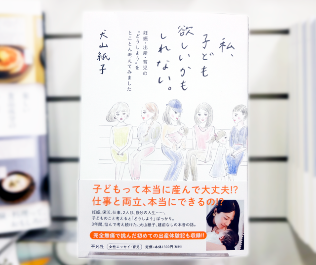f:id:tanazashi:20170627174458p:plain