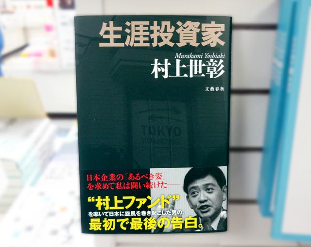 f:id:tanazashi:20170628114812p:plain