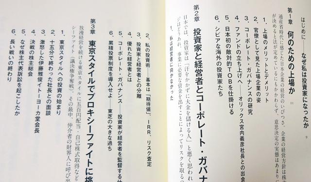 f:id:tanazashi:20170628121646p:plain