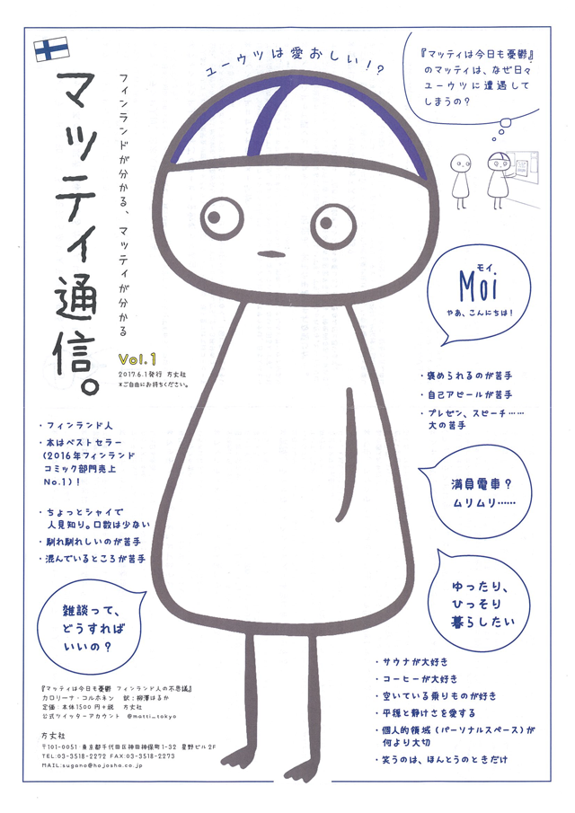 f:id:tanazashi:20170628125814p:plain