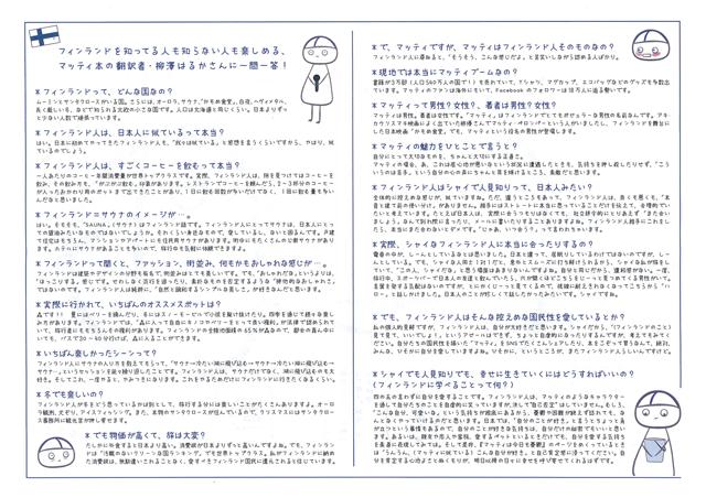 f:id:tanazashi:20170628125833p:plain