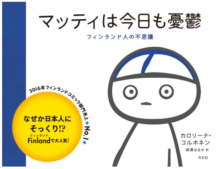 f:id:tanazashi:20170628131048p:plain