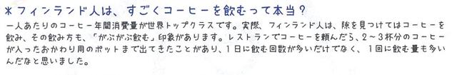 f:id:tanazashi:20170628132044p:plain