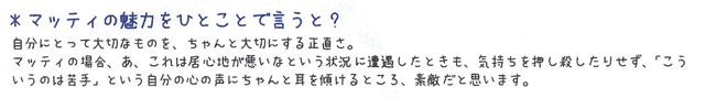 f:id:tanazashi:20170628132055p:plain