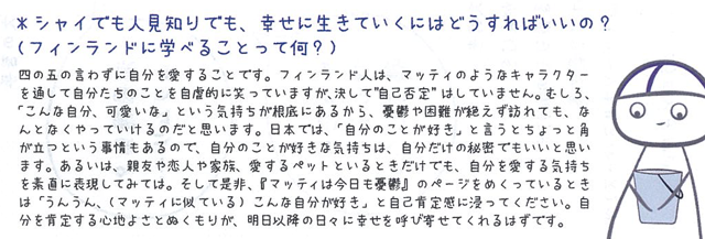 f:id:tanazashi:20170628132114p:plain