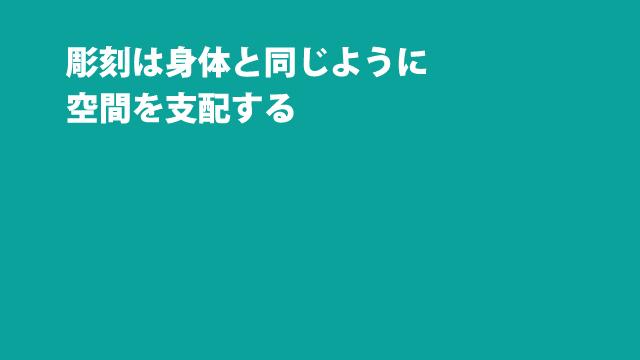 f:id:tanazashi:20170630125434j:plain
