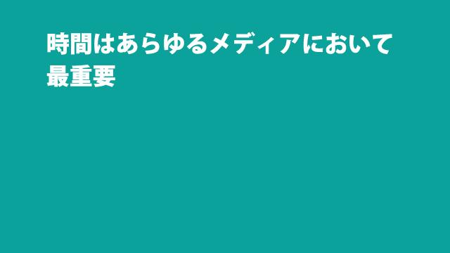 f:id:tanazashi:20170630125958j:plain
