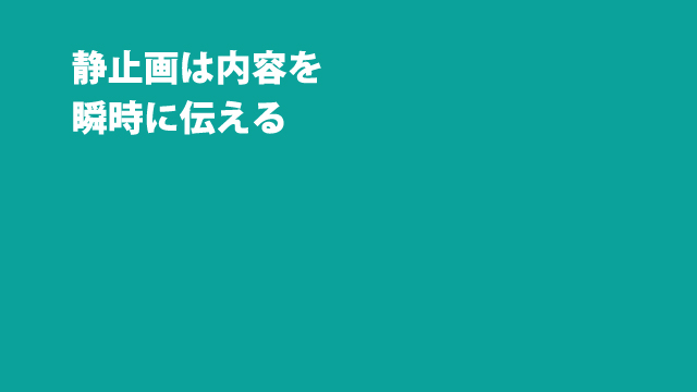 f:id:tanazashi:20170630130738j:plain