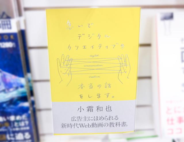 f:id:tanazashi:20170707180749p:plain
