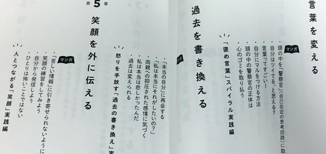 f:id:tanazashi:20170712114652p:plain