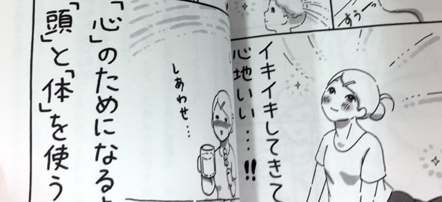 f:id:tanazashi:20170712115159p:plain