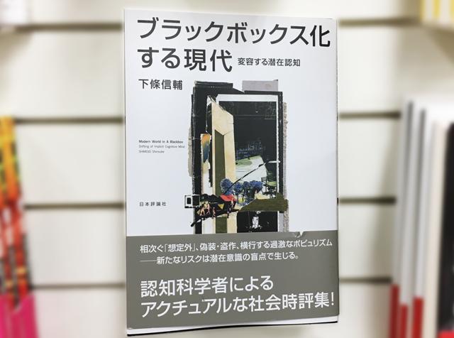 f:id:tanazashi:20170712133554p:plain
