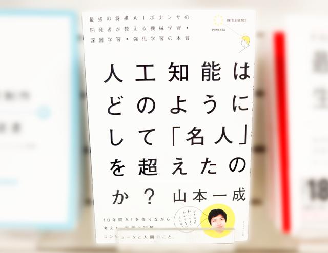f:id:tanazashi:20170712140415p:plain