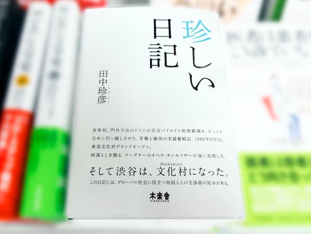 f:id:tanazashi:20170714141844p:plain
