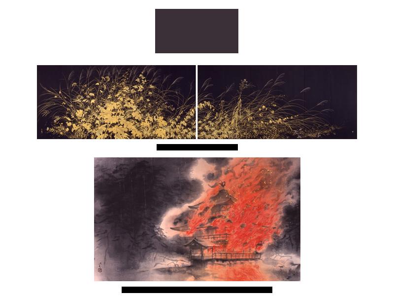 f:id:tanazashi:20170714160505p:plain