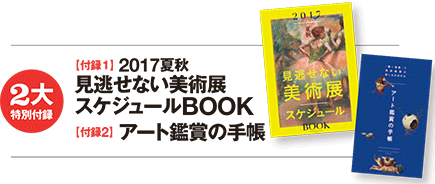 f:id:tanazashi:20170717124829p:plain
