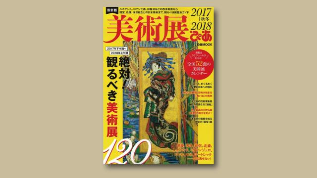 f:id:tanazashi:20170719104919j:plain