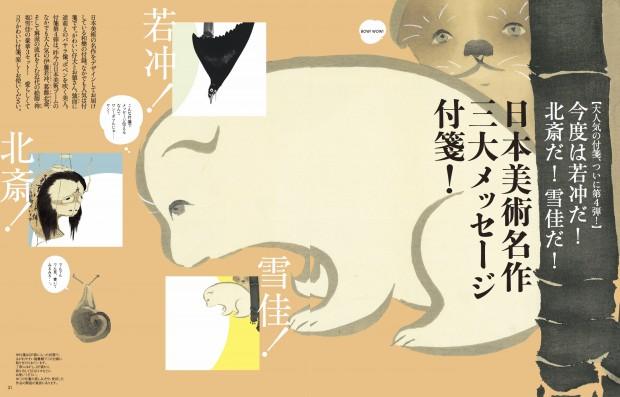 f:id:tanazashi:20170719110143j:plain