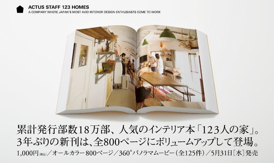 f:id:tanazashi:20170721112132j:plain