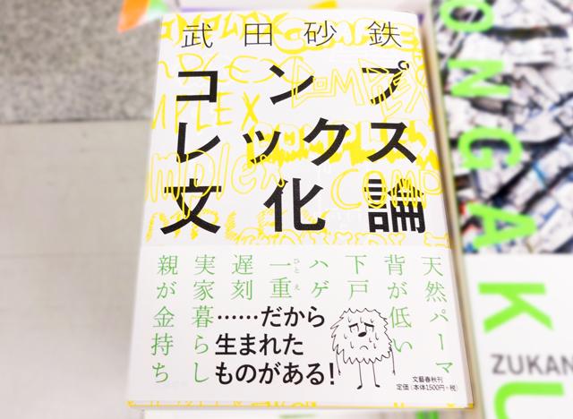 f:id:tanazashi:20170721115632p:plain