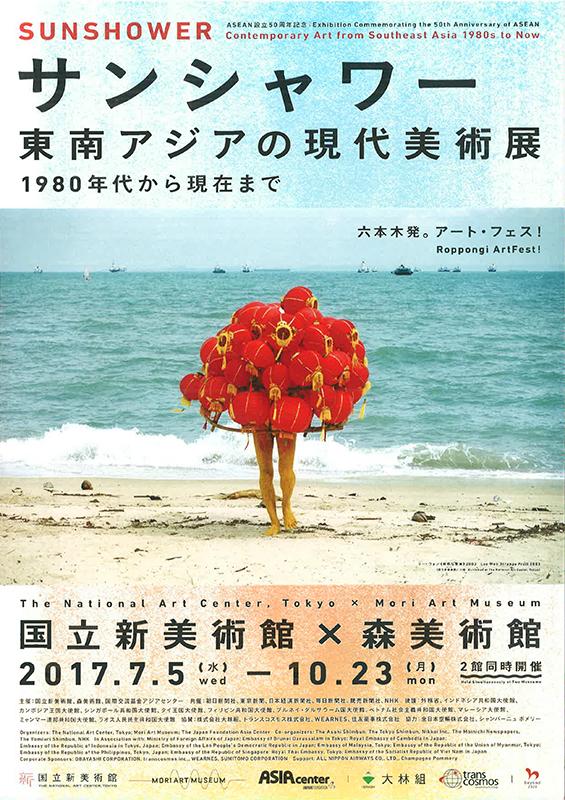f:id:tanazashi:20170801212901j:plain