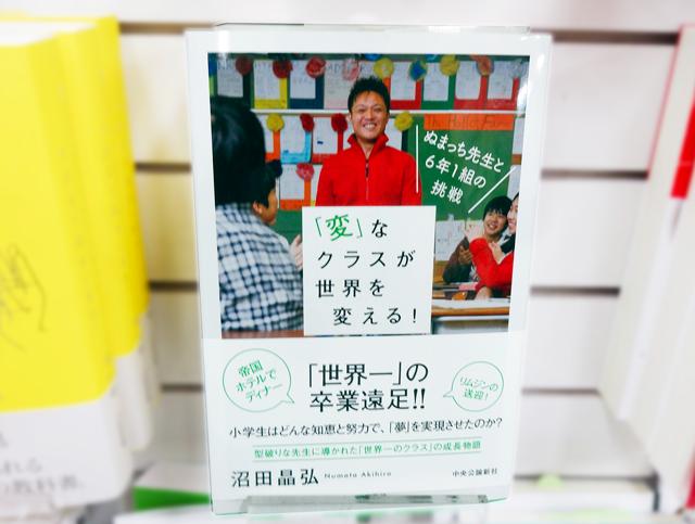 f:id:tanazashi:20170802154525p:plain