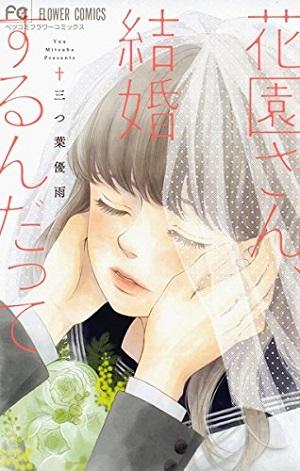 f:id:tanazashi:20170802164830j:plain