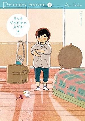 f:id:tanazashi:20170802165654j:plain
