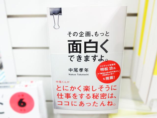 f:id:tanazashi:20170802174141p:plain