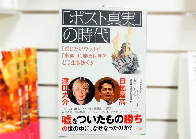 f:id:tanazashi:20170802180919p:plain
