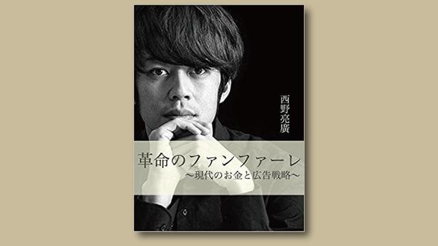 f:id:tanazashi:20170803120210j:plain