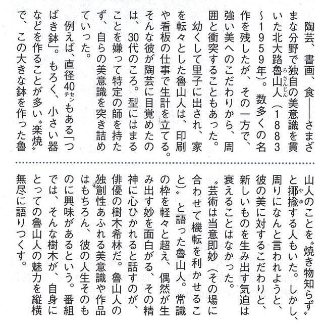 f:id:tanazashi:20170803171120p:plain