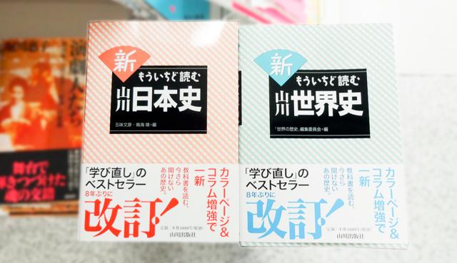 f:id:tanazashi:20170803180457p:plain