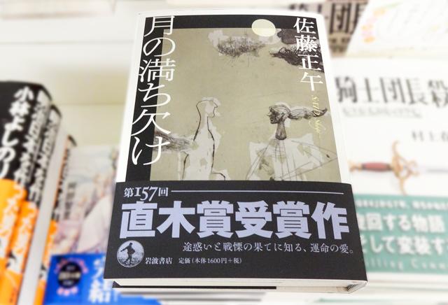 f:id:tanazashi:20170803182327p:plain