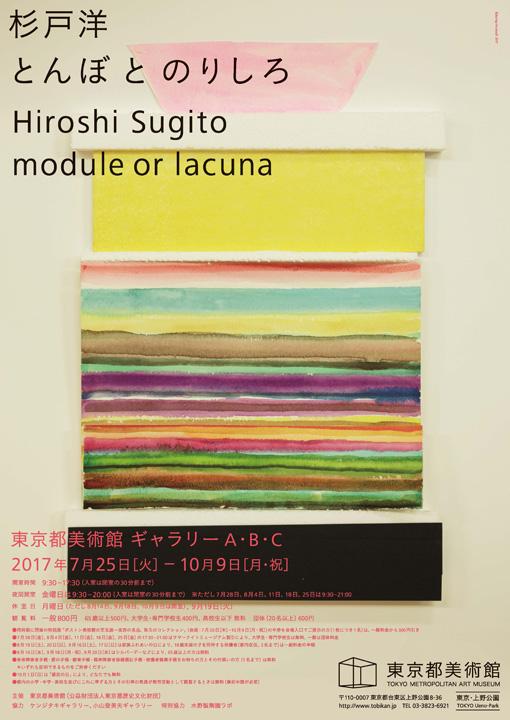 f:id:tanazashi:20170807104636j:plain