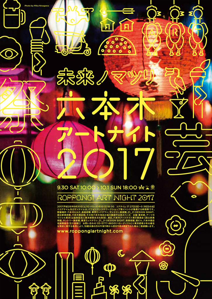 f:id:tanazashi:20170807110047j:plain