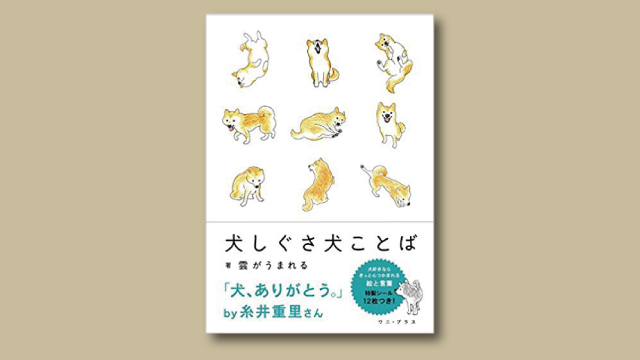 f:id:tanazashi:20170807164501j:plain