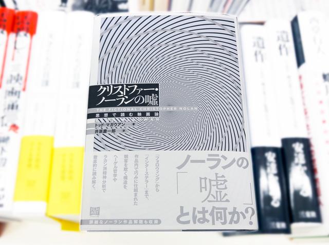 f:id:tanazashi:20170807170247p:plain