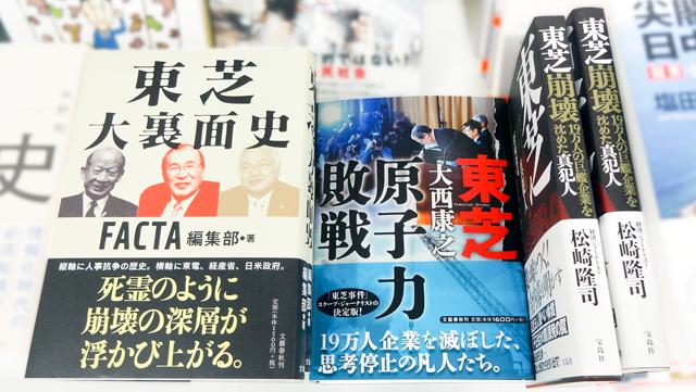 f:id:tanazashi:20170808110708p:plain